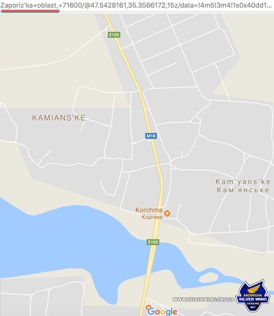 kamyanske-II.jpg