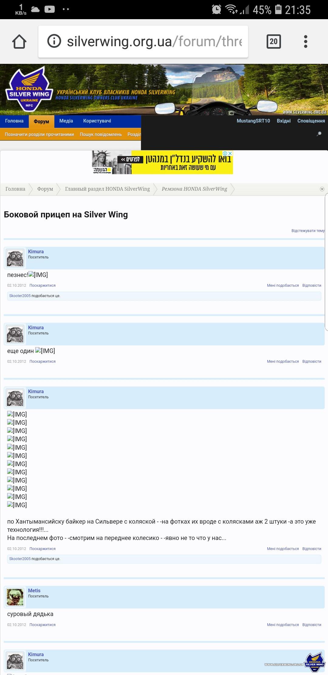 Screenshot_20180809-213518_Chrome.jpg